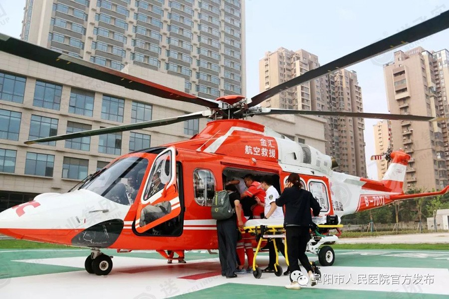 安徽阜阳▪阜阳市人民医院 航空救援直升机停机坪